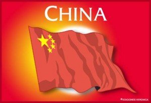Instrucciones enseñanza chino curso 18 19